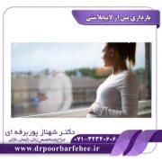 بارداری پس از لابیاپلاستی