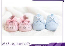 تعیین جنسیت در شیراز