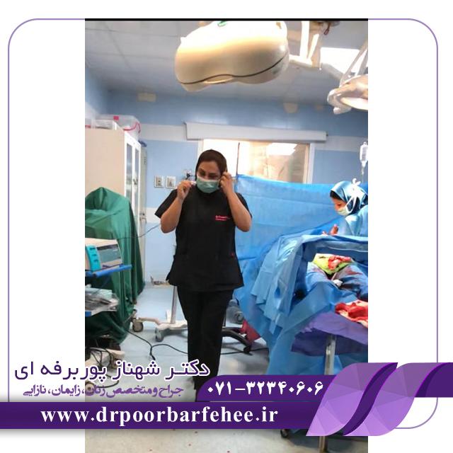 دکتر شهناز پوربرفه ای- جراح و متخصص زنان، زایمان و نازایی